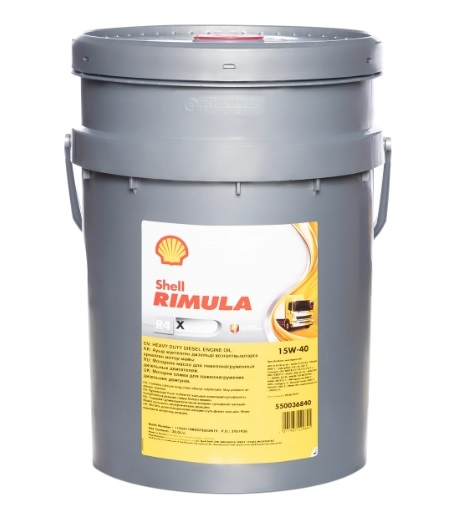 масло Shell Rimula R4 X 15W-40 CL-4 20л